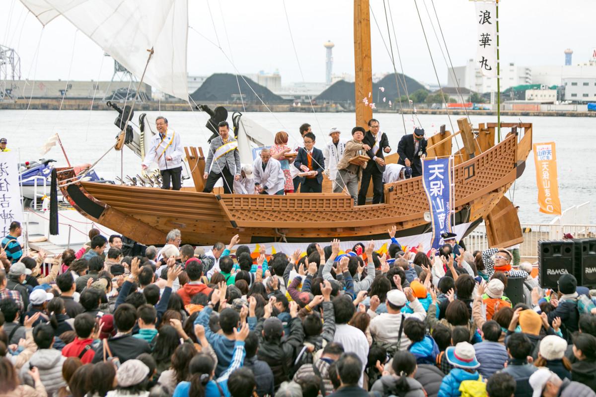 10-5天保山まつり紅白餅まき(大阪港開港150年記念)
