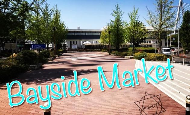 Bayside Market