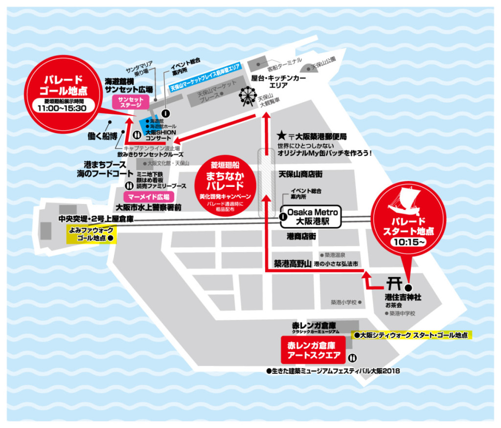map_11th_-最新1023
